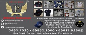 Profile Uniformes